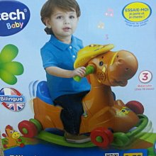 *小踢的家玩具出租*9個月以上D073  vtech雙語三合一小馬坐騎/學步車/搖搖馬~請先詢問