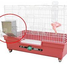 皇冠 ACEPET 小動物飼料槽 兔貂鼠鳥乾料盆 寵物線籠專用 籠掛架(J07-10)每件250元