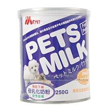 【Mr.多多】 <MS.PET> 母乳化寵物奶粉 400克(g)(犬貓皆可使用 即溶代奶粉 骨骼養護犬貓適用