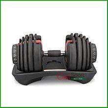 快速調整型啞鈴24公斤(組合式啞鈴/52.5磅/24kg/可調式啞鈴/15段重量/重訓/舉重/速調啞鈴)