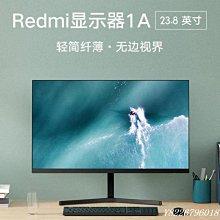 小米Redmi顯示器23.8/27寸1A窄邊框低藍光高清液晶電腦IPS屏幕-蜂鳥3C