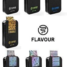 【高冠國際貿易】FLAVOUR 車用木質香氛盒 隨身木質芳香鐵盒 除臭 芳香劑 車用 衣櫃