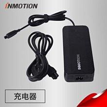 Inmotion V5系列充電器(V5&V5F&V5F+通用)