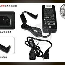 原廠等級 HP 惠普 19V 1.58A 18.5V 2.7A充電器 4.8*1.7mm Mini 1100 小齊的家