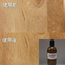 茶樹木質精油/木材保護油/木材清潔油/購2送1