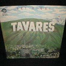 西洋黑膠【TAVARES  SKY-HIGHI】A-006