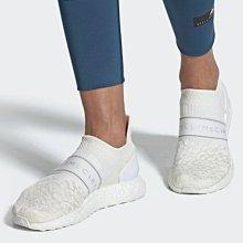 Adidas Stella ULTRA BOOST 復古 時尚 低幫 爆米花 白色 運動 慢跑鞋 EH1729 女鞋