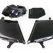 優路威 ARMA SPEED BMW G30 G31 540i 高流量碳纖維進氣系統 BMC K&N EVENTURI