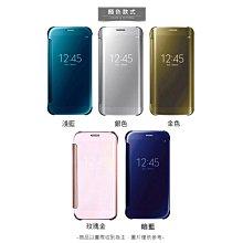 鏡面 智能皮套 三星 J3 Pro J330 5吋 手機殼 手機套 休眠喚醒 鏡子 來電訊息顯示 保護殼 硬殼