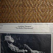 【大目標LP精品】Guthrie Thomas - The Poisonous Beauty