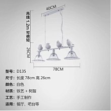 elderly 創意田園小鳥三頭吊燈 現代簡約餐廳燈 吧台燈110-220V