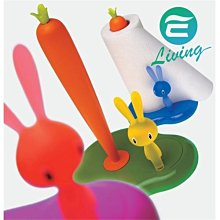 【易油網】ALESSI 兔兔紙巾架 BUNNY &CARROT KITCHEN ROLLS #ASG42 GR