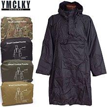 【台灣現貨 】YMCLKY 軍風斗篷式雨衣
