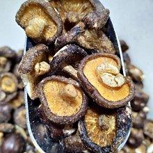 香菇餅🍄黑胡椒85公克=100元🍄全素