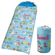 DJ-8005 兒童舒適卡通睡袋|10℃|大營家露營登山休閒