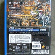【月光魚 電玩部】 現貨全新 亞日版 PSV 魔龍寶冠 普通版 亞版日文版 PS Vita