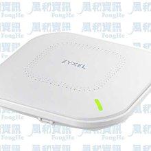 ZYXEL NWA110AX 802.11ax (WiFi 6) 雙頻 PoE 無線網路基地台【風和網通】