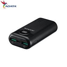 ADATA 威剛 P10000QCD USB-C 10000mAh 快充行動電源 白色 (AD-P10000QC-W)