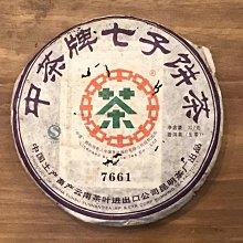 [茶韻]高檔新中茶~2007年 7661 701 357g 青餅 破損特價品~保真