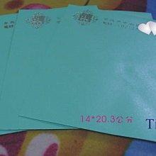 【緣坊 喜帖屋】喜帖/結婚喜帖西式喜帖信封 Tiffany 繽紛紫 魅幻紫 尺寸14*20.3及16.5*16.5公分