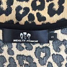 【愛莎&嵐】WEALTH HONOR 山形屋 女 黑色拼接豹紋合身洋裝 / S 1100419