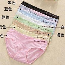 孕婦媽咪棉褲 透氣內褲 三角褲 孕婦內褲 懷孕可穿 大尺碼 懷孕可穿