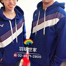 (羽球世家)勝利T-3819 戴資穎專屬 針織連帽T-shirt 王冠系列 Victor T3819 休閒帽踢