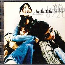韓國音樂CD. Ju Ju Club 16/20