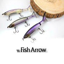❖天磯釣具❖日系x歐美聯名 Fish Arrow HUDDLE JACK 沉水 擬真兩截式路亞 105/125mm