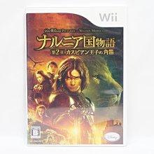 日版 Wii 納尼亞傳奇 賈思潘王子