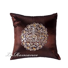 【La Romance 芮洛蔓】Enos 系列 - 晶亮縫珠抱枕 - 巧克力色  (小)  / 腰枕 / 靠枕 / 靠墊