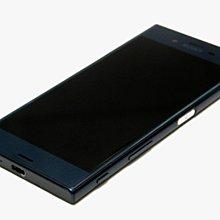 【蒐機王3C館】Sony XZ F8332 64G 藍色 85%新【可用舊3C折抵】C1084-2