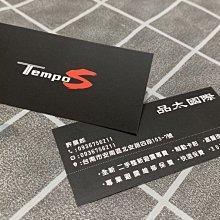 【品太】90710-(保固四個月) FOCUS 馬三 YELLOW 高低軟硬可調避震器 極新品