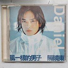 陳曉東 風一樣的男子 1999年 環球發行
