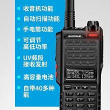 現貨 寶鋒UV-5R 雙頻 勇士版 無線電 10w