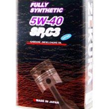 ZEKURA SYN 5W40 5W-40 SP /C3 (1公升裝) PAG複合酯 缸內直噴引擎適用