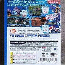 【月光魚 電玩部】現貨全新 純日版 PSV 數碼寶貝世界 next 0rder 日版日文