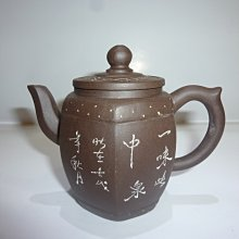 茶壺.紫砂壺.朱泥壺.手拉坯壺/早期一廠精品高六方壺1982年製
