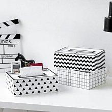 888利是鋪-ins北歐風創意紙巾盒家居客廳房間抽紙盒桌面茶幾餐桌收納裝飾品