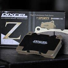 DIXCEL Z type 煞車皮 來令片 AUDI TT 3.2 煞車來令片(前輪) 總代理公司貨