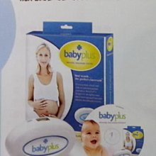 *小踢的家用品精選* 寶寶佳~ 美國專利胎教儀babyplus/孕婦胎教音樂~中古出清~請先詢問