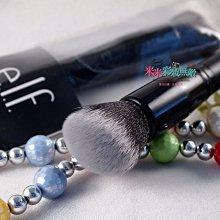 【米米彩妝無敵】美國ELF化妝刷 #84034 修容 蜜粉刷 腮紅刷Ultimate Blending 特價360元