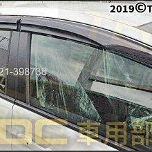 【TDC車用部品】日規,無限,晴雨窗:本田 FIT [2014~20年] HONDA,原廠型,加厚,射出,晴雨窗,台灣製