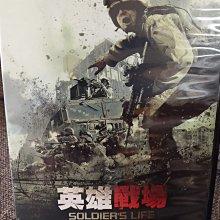 【英雄戰場 】麥喬瑞賴可~DVD