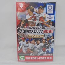 eBASEBALL職棒野球魂2021 大滿貫 亞洲日文版  附特典 NS Switch  現貨