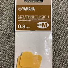 §唐川音樂§【YAMAHA 0.8mm Soft M  吹嘴護片/牙墊/墊片 薩克斯風/單簧管皆適用 】(日本製)