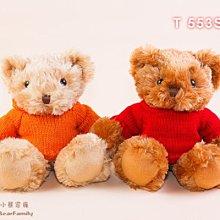 35公分珍藏連帽毛衣泰迪熊 直毛淺棕色、咖啡色(單隻)可繡字~*小熊家族*~ 泰迪熊專賣店~