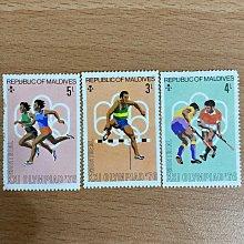 ❒倉庫大戰❒【post stamp Maldives 1976 / 馬爾地夫郵票 】全新
