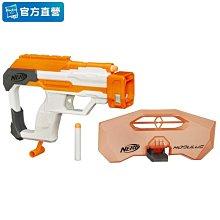 【MR W 】出清NERF 自由模組系列 攻擊防衛套件 孩之寶 軟彈槍 安全子彈 泡棉子彈 玩具槍 HB1536
