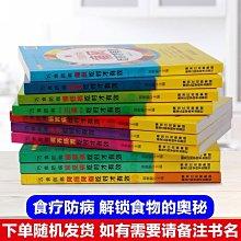 巧食防病全套10冊糖尿病腎病降壓降脂三高痛風常見病常腸胃病怎么吃才有效營養師養生書籍大全健康搭配藥膳食譜書籍食療養生書籍